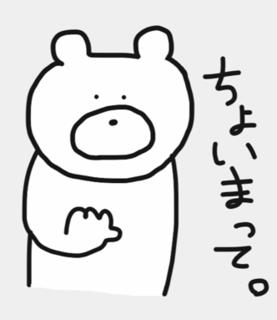 588C4A0C-E9CA-4088-8ACE-E51764411BCF.png